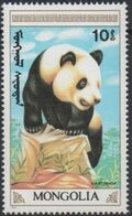 Mongolia 1990 Giant Pandas a