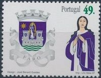 Portugal 1997 Arms of the Districts of Portugal b