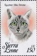 Sierra Leone 1993 Cats of the World e