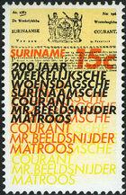 Surinam 1974 Bicentenary of the Weekly Wednesday Surinam Newspaper a
