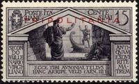 Tripolitania 1930 2000th Anniversary of the Birth of Roman Poet Vergil a
