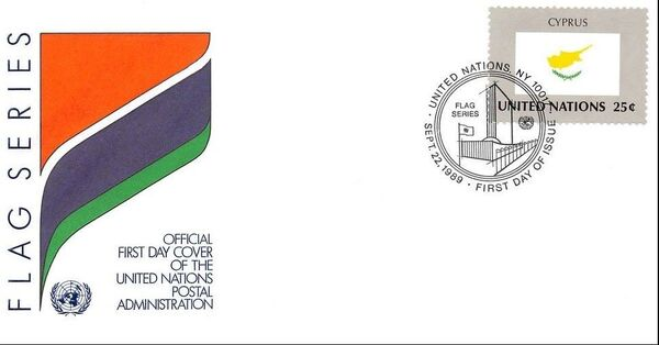 United Nations-New York 1989 Flag Series FDCl
