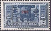 Italy (Aegean Islands)-Coo 1932 50th Anniversary of the Death of Giuseppe Garibaldi g