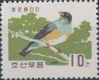 Korea (North) 1966 Korean birds d