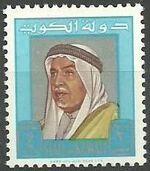 Kuwait 1964 Definitives - Shaikh Abdullah b