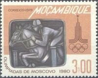 Mozambique 1979 Olympic Games - Moscow 1980 c