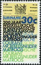Surinam 1974 Bicentenary of the Weekly Wednesday Surinam Newspaper b