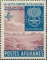 Afghanistan 1962 Malaria Eradication h.jpg