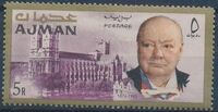 Ajman 1966 Winston Churchill g