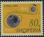 Albania 1966 Launching of the 1st Artificial Moon Satellite - Luna 10 d