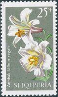 Albania 1970 Flowers - Lilies d