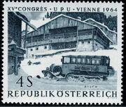 Austria 1964 15th UPU Congress in Vienna g