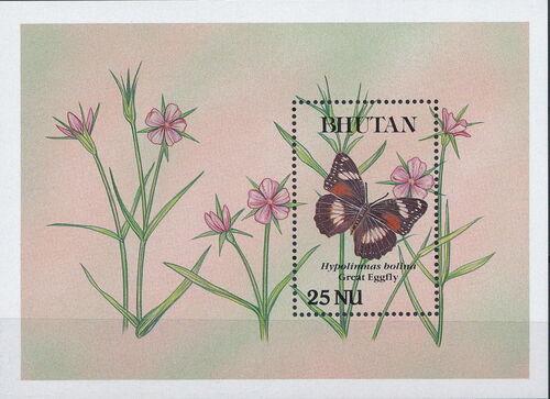 Bhutan 1990 Butterflies o