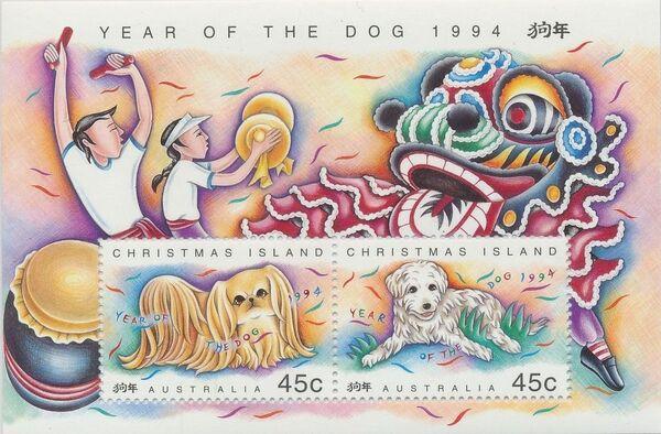 Christmas Island 1994 Year of the Dog h