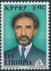 Ethiopia 1973 Emperor Haile Sellasie I o
