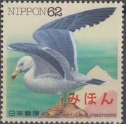 Japan 1991 Waterside Birds (2nd Issue) SPECa