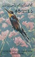 Libya 1982 Birds z