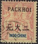 Pakhoi 1903 Stamps of Indo-China Surcharged n