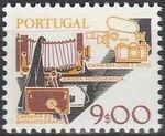 Portugal 1980 Development of Working Tools (3rd Group) f