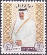 Qatar 1996 Hamad ibn Khalifa Ath-Thani i