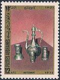 Afghanistan 1972 Ceramics c