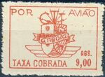 Angola 1947 Air Post Stamps g
