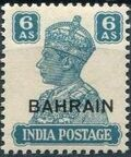 Bahrain 1942 King George VI Overprinted d