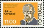 Portugal 1980 Famous Thinkers of the Republican Movement (2nd Group) d