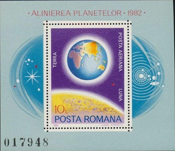 Romania 1981 Solar System Planets k