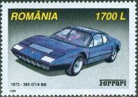 Romania 1999 Ferrari Cars c