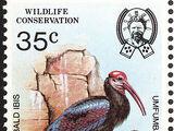 Swaziland 1984 WWF Southern Bald Ibis