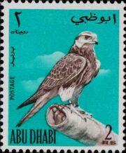 Abu Dhabi 1965 Falconry c