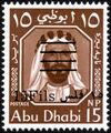 Abu Dhabi 1966 Sheik Zaid bin Sultan al Nahayan Surcharged b.jpg