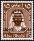 Abu Dhabi 1966 Sheik Zaid bin Sultan al Nahayan Surcharged b