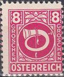 Austria 1945 Posthorn f