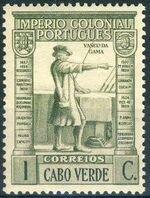 Cape Verde 1938 Portuguese Colonial Empire a