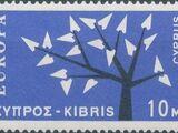 Cyprus 1963 EUROPA - CEPT