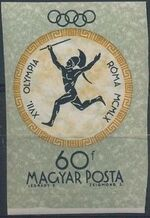 Hungary 1960 Summer Olympic Games - Rome 1960 p