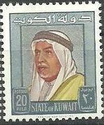 Kuwait 1964 Definitives - Shaikh Abdullah h