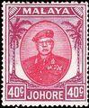 Malaya-Johore 1949 Definitives - Sultan Ibrahim k.jpg
