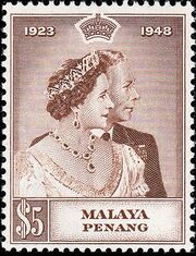 Malaya-Penang 1948 Silver Wedding of King George VI & Queen Elizabeth b