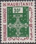 Mauritania 1961 Cross of Trarza h