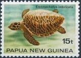 Papua New Guinea 1984 Turtles d