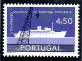Portugal 1958 2nd National Congress of Merchant Marine b