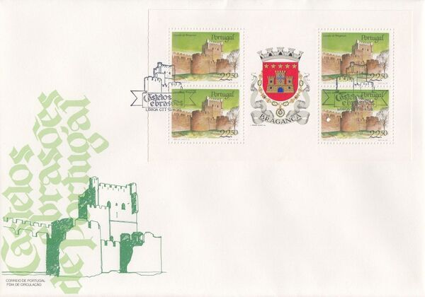 Portugal 1986 Castles and Arms (2nd Group) FDCd