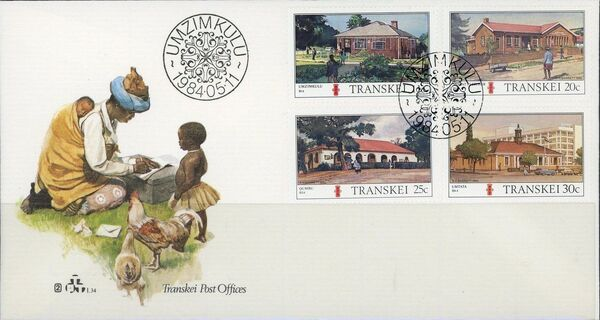 Transkei 1984 Post Offices FDCa