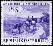 Austria 1964 15th UPU Congress in Vienna d