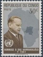 Congo, Democratic Republic of 1962 Homage to Dag Hammarskjöld c