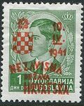 Croatia 1941 Anniversary of Independence c