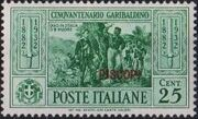 Italy (Aegean Islands)-Piscopi 1932 50th Anniversary of the Death of Giuseppe Garibaldi c